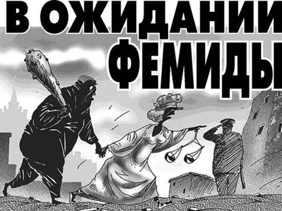 Российский инвестор до сих пор находится в СИЗО Бишкека