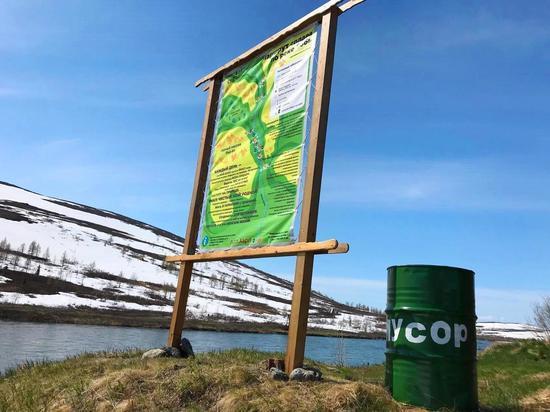 Для туристов на реке Собь установили мусорные баки