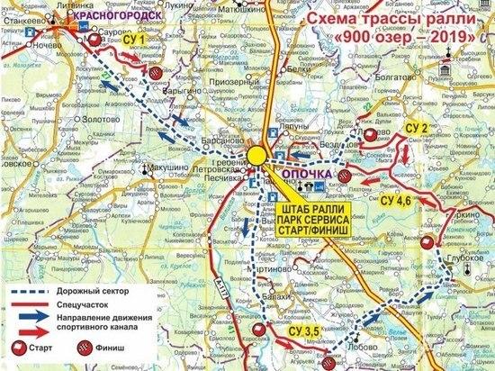 В Псковской области в четверг стартует ралли «900 озёр»