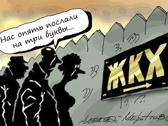 """""""Воруете? Так воруйте красиво!"""", - просят коммунальщиков в Кемерове"""