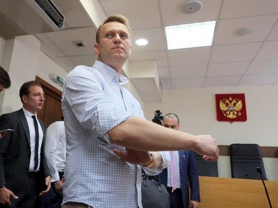 Навального и его соратника Волкова обвинили в хищении 41 миллиона в биткойнах