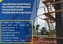 Две крупные транспортные развязки построят в Нижнем Новгороде