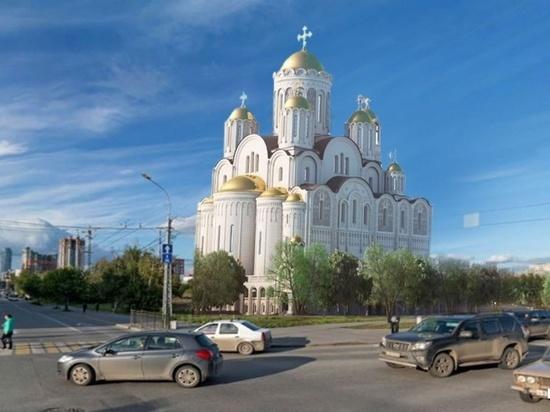 Рабочая группа по опросу отсекла половину вариантов площадки под собор святой Екатерины