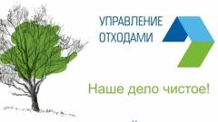 Региональный оператор начал «Охоту на ГАЗели»