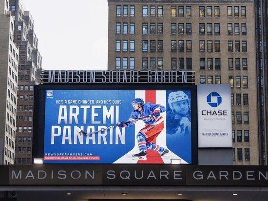 Артемий Панарин много раз бывал в «Мэдисон Сквер Гарден», но во второй половине вторника он увидел эту арену в новом свете. Теперь здесь его каток, раздевалка и новая команда.