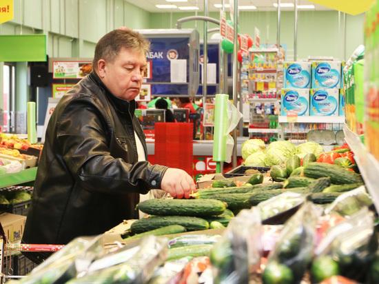 В Мосгорстате рассказали о динамике цен