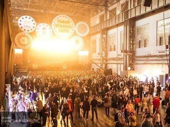 Билайн создал уникальный АнлимСити – мобильную столицу фестивалей лета 2019