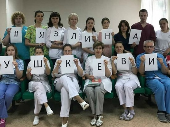 Калининградский медицинский профсоюз обратился к Путину с поддержкой арестованного врача