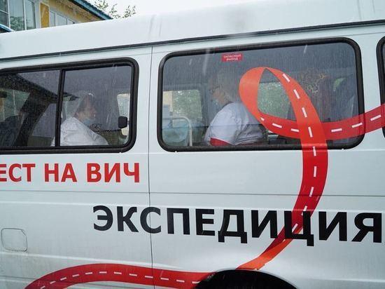 В Калмыкии тест на ВИЧ проведут на анонимных условиях