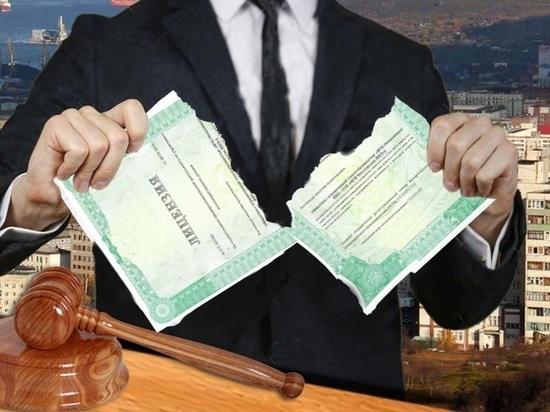 Калмыцкая управляющая компания лишена лицензии