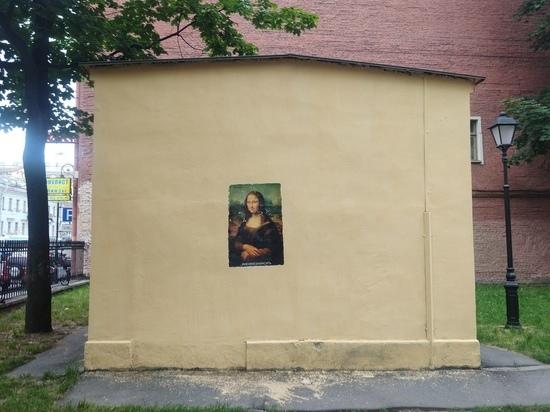 На месте граффити с Иваном Васильевичем появилась фреска с Джокондой