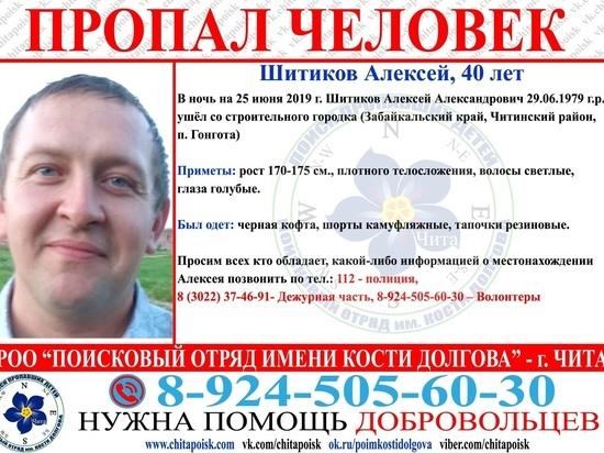 Пропавшего больше недели назад мужчину разыскивают в Забайкалье