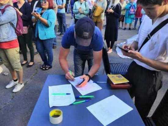 В Абакане  митинг против работы угольных разрезов собрал более 800 человек