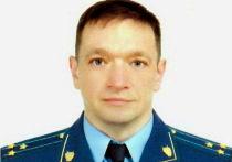 Новым заместителем прокурора Воронежской области стал Алексей Киреев