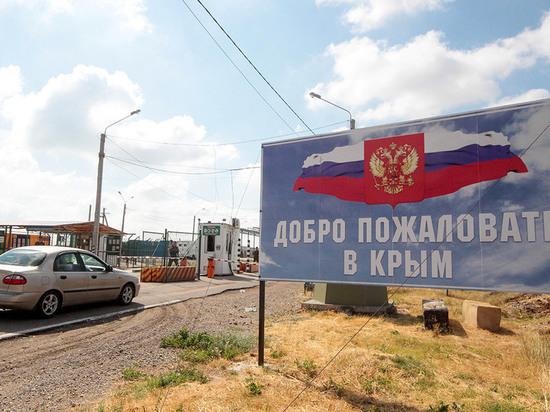 Украинские пограничники не увидели забора на границе с Крымом