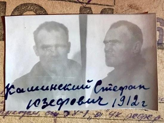 Стрелял и закапывал: Тульское УФСБ рассекречивает архивные дела палачей Второй Мировой