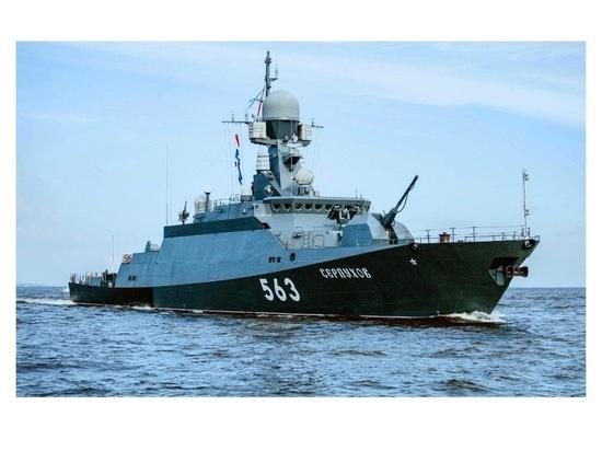 Корабль «Серпухов» представят на Международном военно-морском салоне