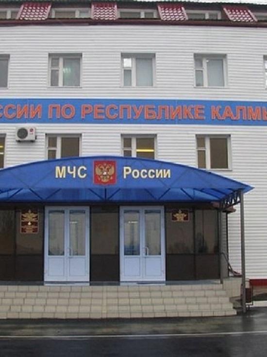 В Калмыцком управлении МЧС выявлены нарушения
