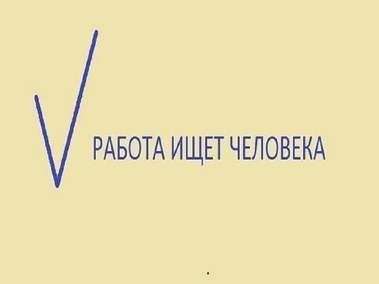 Дорожный мастер и терапевт: кому в Карелии предлагают зарплату в сто тысяч