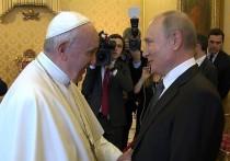 Папа Римский смутил Путина неожиданным жестом