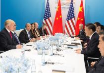 Итоги саммита G-20