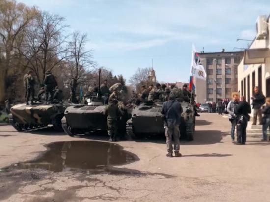 Партия Зеленского раскрыла план интеграции ДНР и ЛНР в Украину