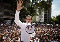 Гуайдо заявил, что готов к диалогу с Мадуро