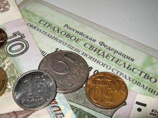 СМИ: Пенсионный фонд оставил без выплат 170 тысяч россиян