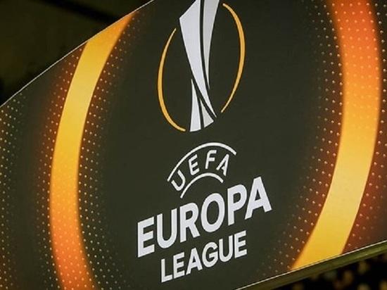 Стали известны все участники квалификации на Лигу Европы