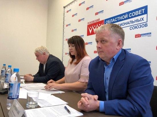 Лидер псковских профсоюзов считает заказным уголовное дело против организации