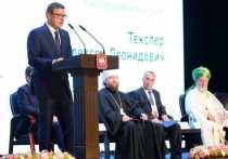 В Челябинской области проходят «Расулевские чтения»