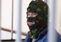 ФСБ задержала помощника Цуканова по подозрению в госизмене