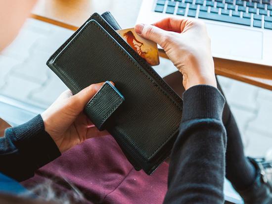 В ЦБ рассказали о новом способе мошенничества с банковскими картами