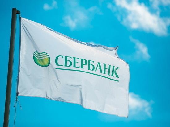 Сбербанк — самый дорогой и сильный бренд России по версии Brand Finance