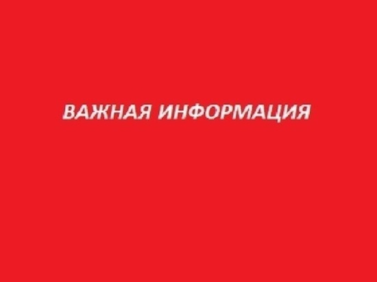 В Карелии на трассе «Кола» временно запретят движение транспорта
