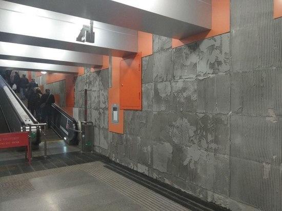 Со станции «Беговая» исчезла почти вся плитка
