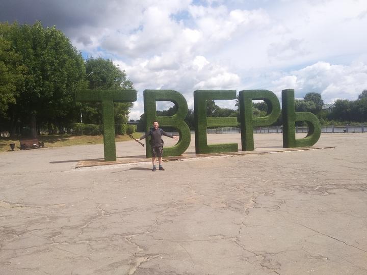 Путешественник Евгений Кутузов уже год идёт пешком из Твери в Индию