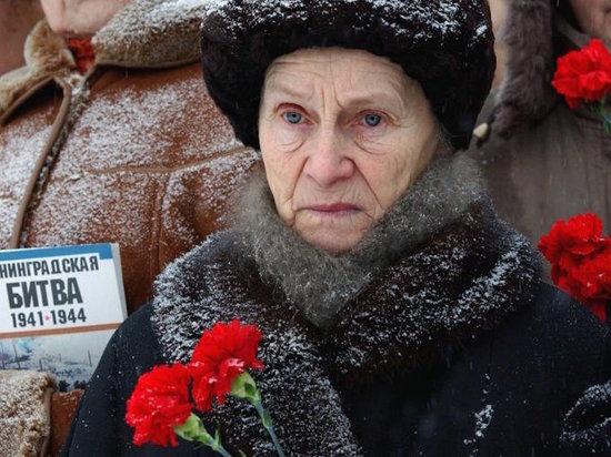 Власти Петербурга признают блокадниками всех жителей осажденного Ленинграда