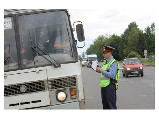 В Серпухове сотрудники ГИБДД проверят водителей автобусов