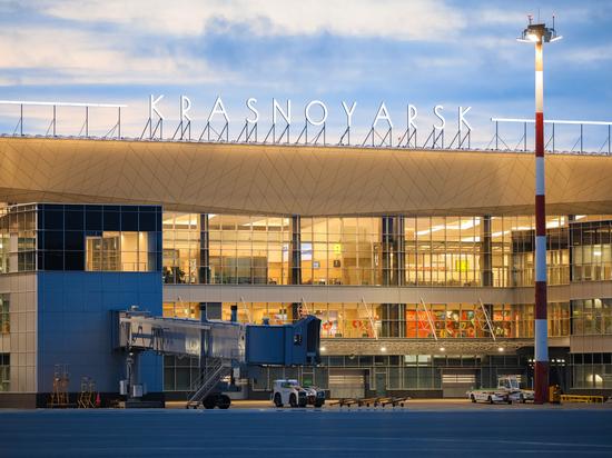 Красноярск становится центром евразийских авиаперевозок