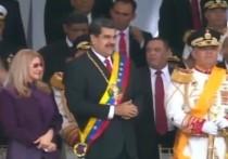 Мадуро провел парад в столице Венесуэлы