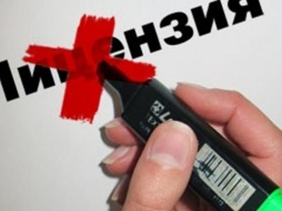 В Калмыкии аннулировали лицензию еще одной управляющей компании