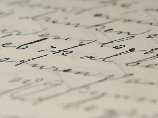 В КЧР печатают первые прописи для первоклассников по родному языку