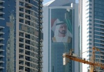 Принцесса Хайя бинт аль-Хусейн, одна из шести жен эмира Дубая шейха Мохаммеда аль-Мактума, дочь покойного короля Иордании Хусейна, сбежала в Великобританию из-за подозрений в измене, сообщает The Times