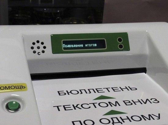 ГИК зарегистрировал кандидатами в губернаторы Амосова, Бортко и Тихонову