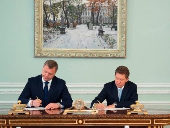 Газпром направит в Астраханскую область 4 миллиарда