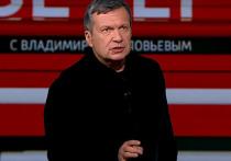 Соловьев объяснил кривляние Зеленского на совещании