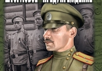 Правда вымысла: в Москве издана книга крымских авторов о чекистах
