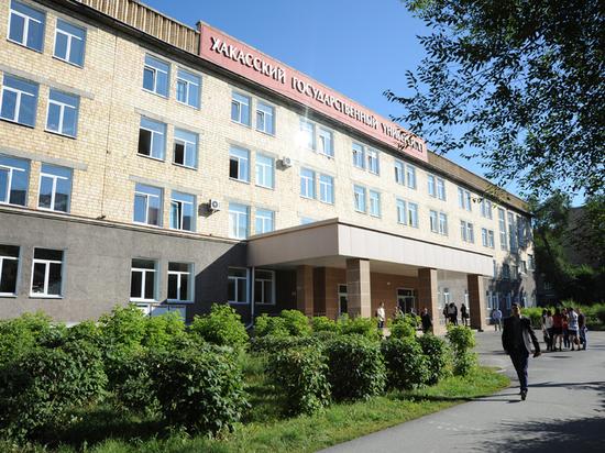 Хакасский университет завершит на этой недели прием заявлений от абитуриентов