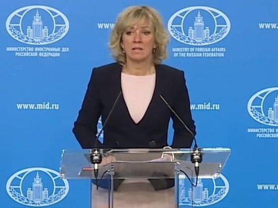 Захарова двумя словами ответила обматерившему Путина грузинскому ведущему